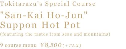 Tokitarazu's Special Course